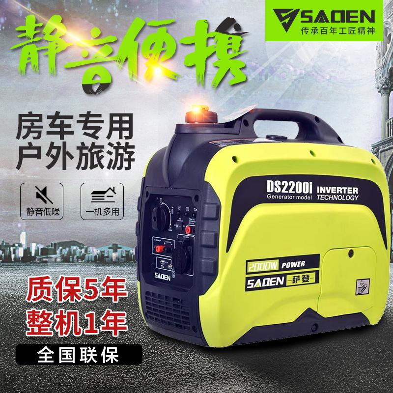 山西省駐車空調用發電機招商