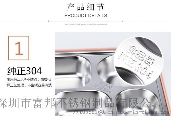 304四格五格产品细节.JPG