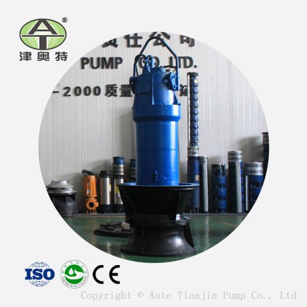 大口徑1000QZB-160T井筒式軸流潛水泵廠家763051965