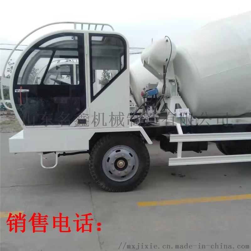 厂家直销 8方混凝土搅拌运输车 商混凝土罐车107891832