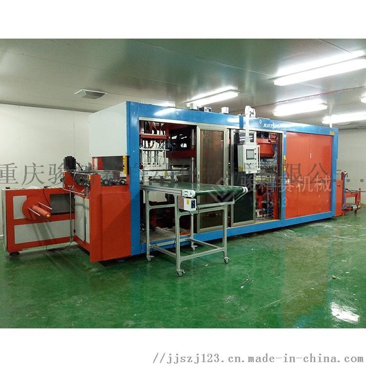 负压吸塑裁切机 一体式吸塑机 成型精美可自动分料816145245