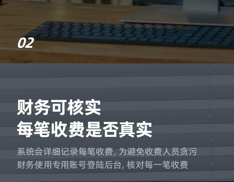 青岛积成-NB-IoT-PC.12_15.jpg