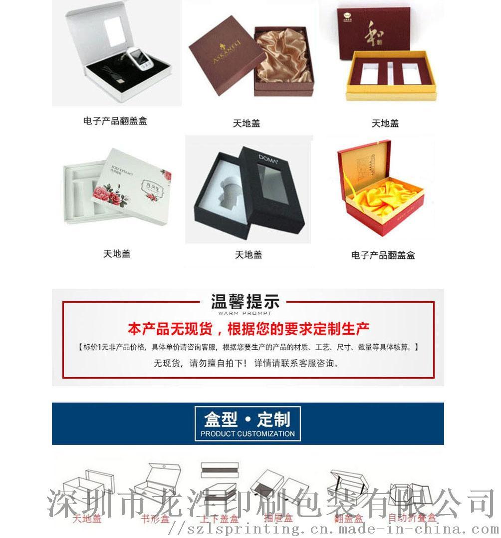 精装盒详情页-2-2.jpg