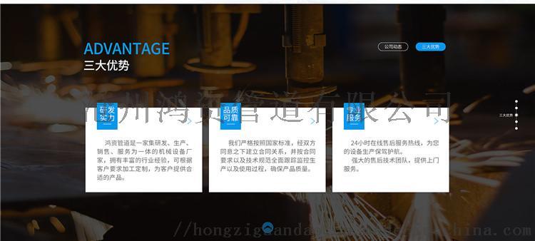 套筒式桩基桥梁声测管 承插式声测管厂家直销120267202
