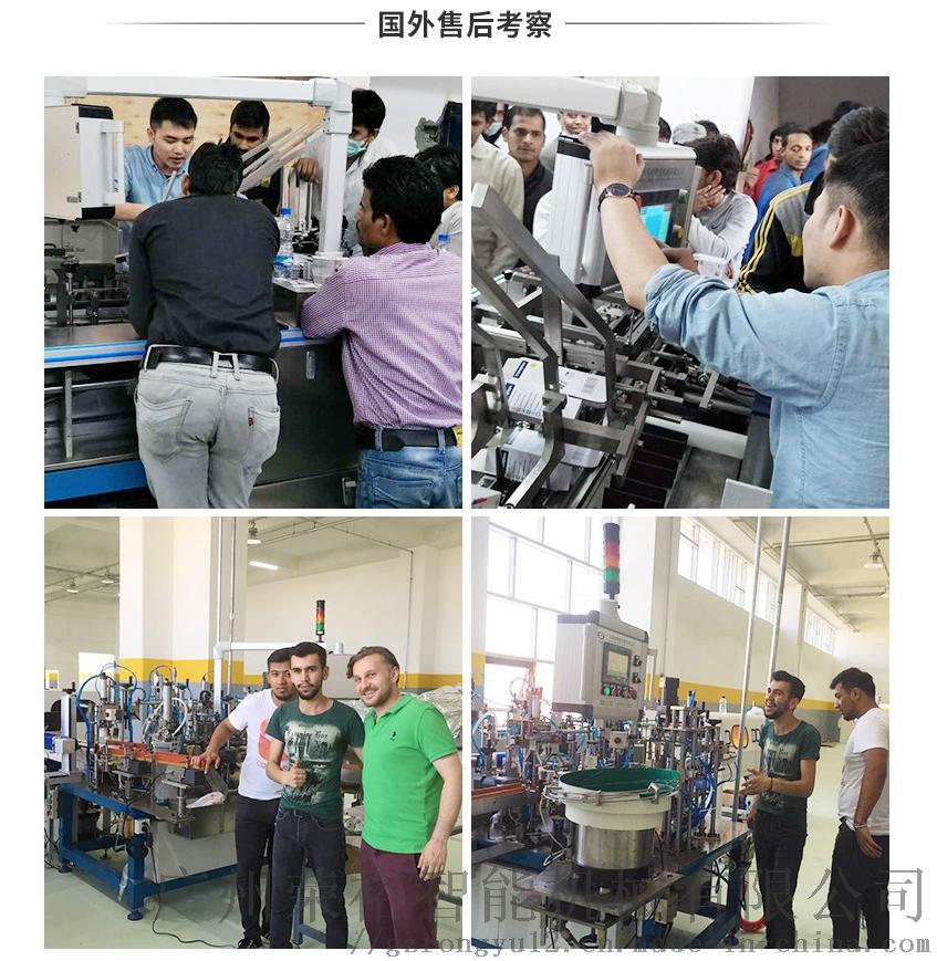 面膜机面膜装盒机 内托说明书广州自动化机械厂家99039835