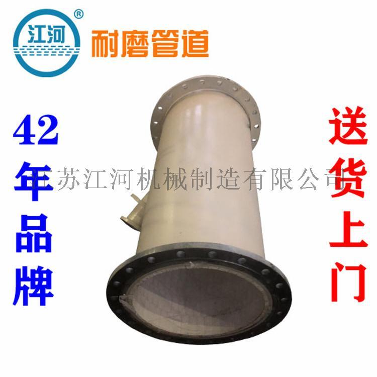 陶瓷管,耐磨陶瓷管彎頭,陶瓷複合耐磨彎頭廠家,江河144383055