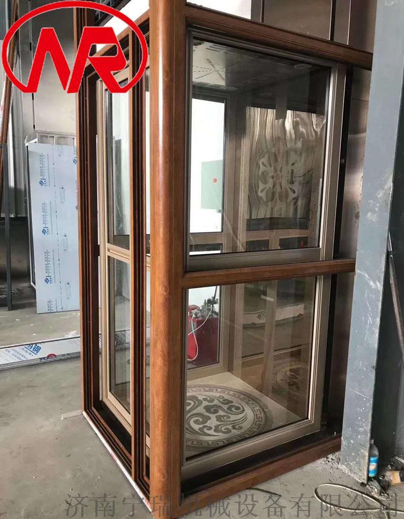 住宅楼家用电梯 液压升降电梯 安全电梯853852662