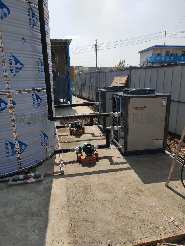 工地几百工人浴室花洒洗澡使用空气能热水器107716855