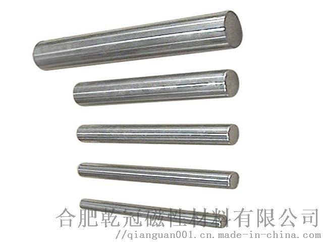 干燥机磁力棒 10000GS磁力棒 除铁磁力棒107338965