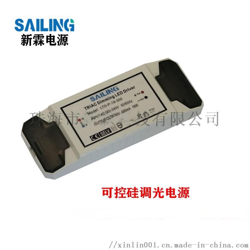 可控矽 18W-1.jpg