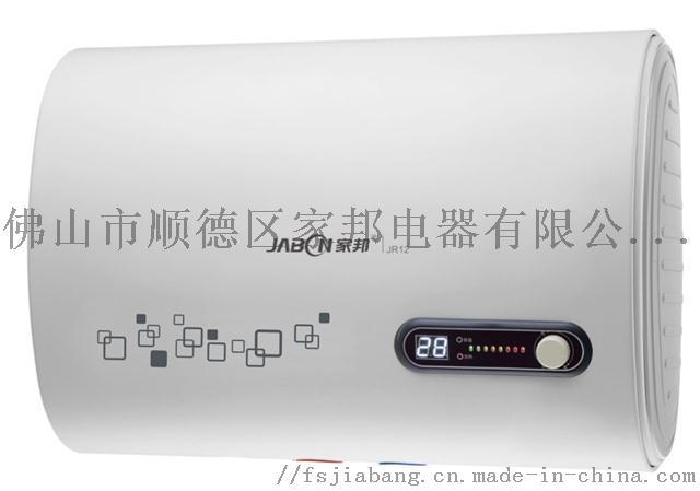 电热水器1.jpg
