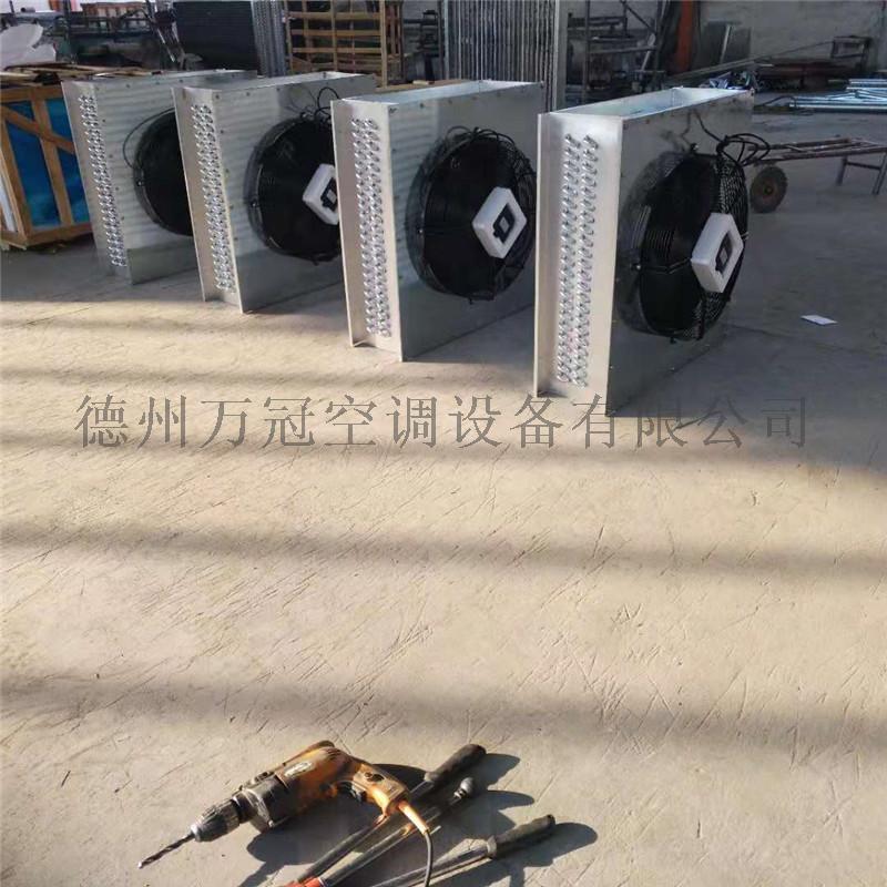 銅管加熱器暖風機 (11).jpg
