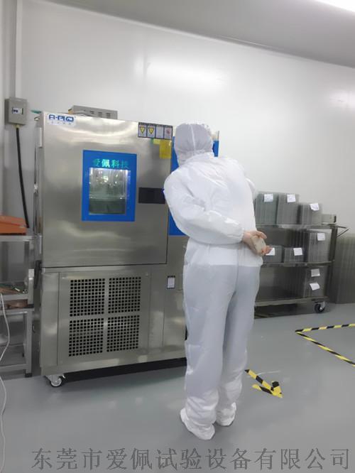 温度湿度恒温恒湿试验箱794577165