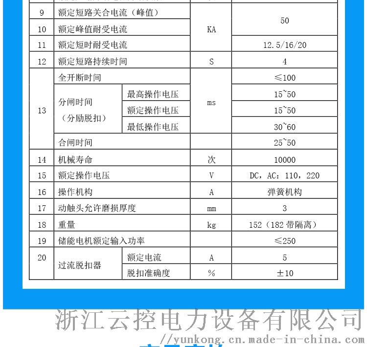 2_看图王(50)_13.jpg