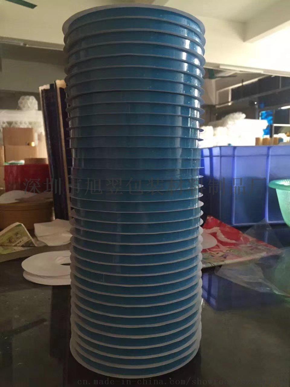 生产 led灯条导热双面胶 铝基板模具散热胶带744501512