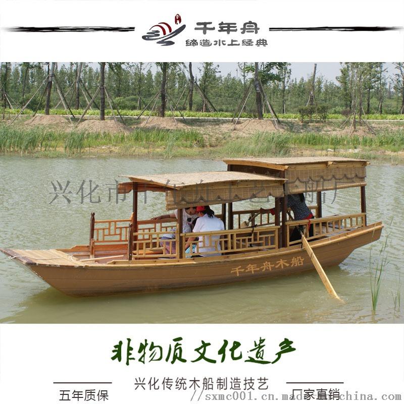 五一旅游木船现货大促销 精品木船仿古中式船812539965