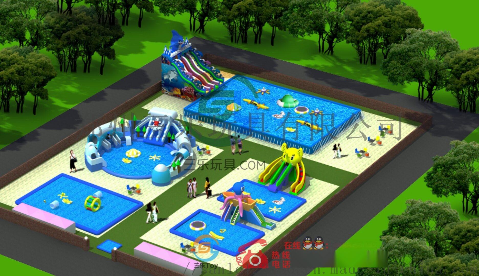 3D水樂園 (1).jpg