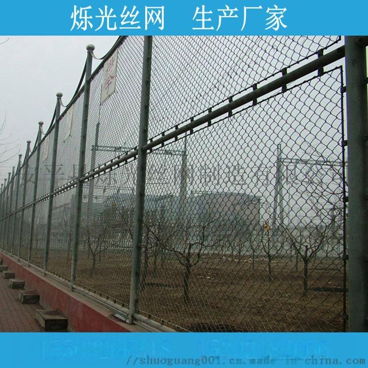 河北廠家生產運動場防護網@室內體育場圍網782106712