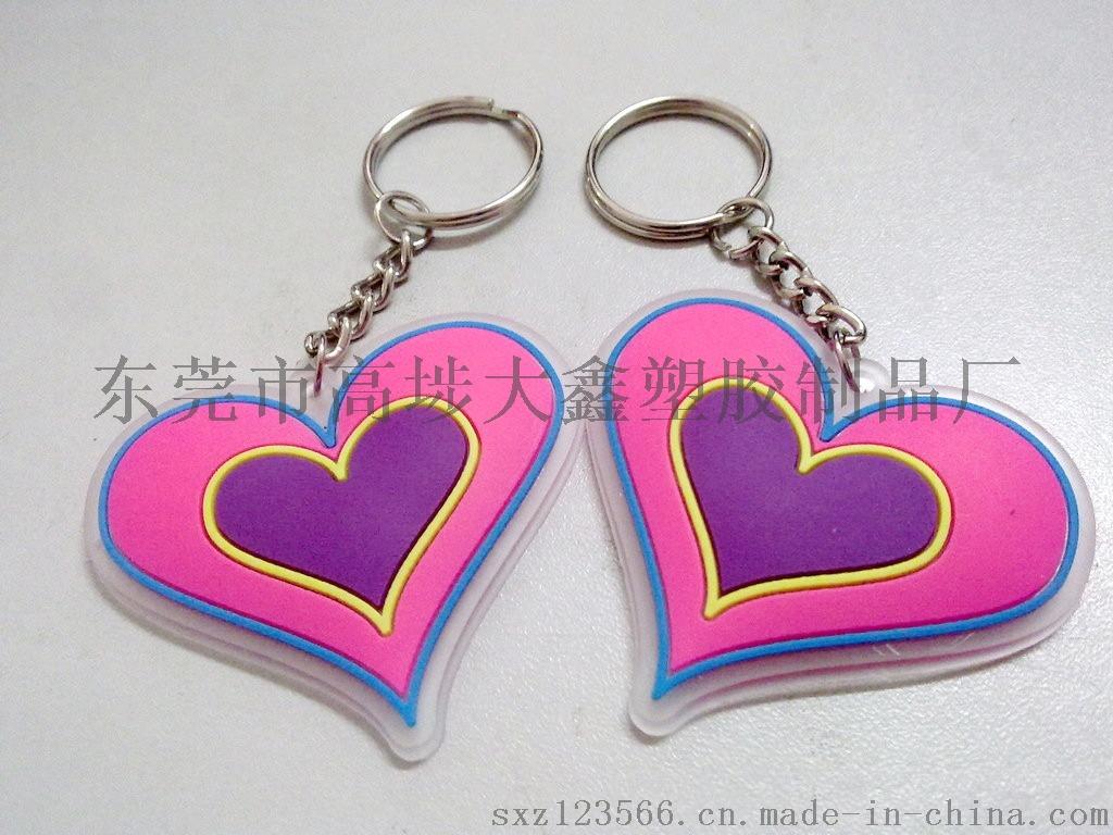 爱心钥匙扣 (3)