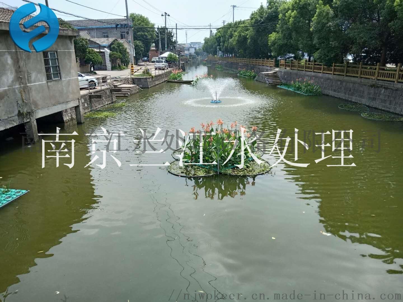 蘭江噴泉曝氣機工作原理816086695