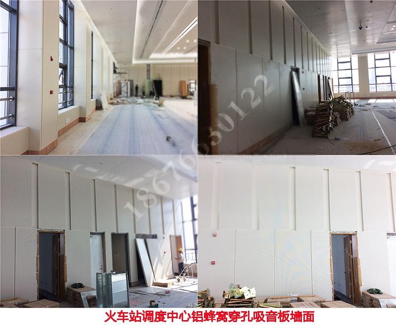 鋁蜂窩複合大理石蜂窩吸音鋁板南京幕牆蜂窩鋁板廠家84007175