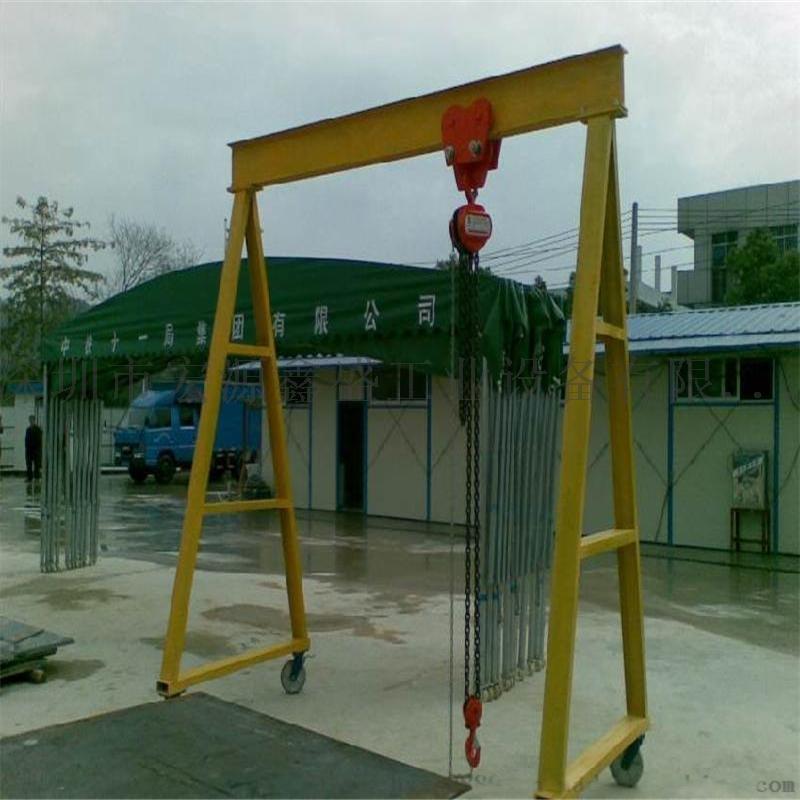 手拉式简易龙门吊架,轻型小型龙门架,深圳龙门架厂家764970325