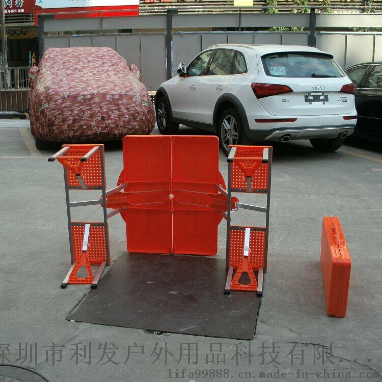 橙色新料折叠桌8
