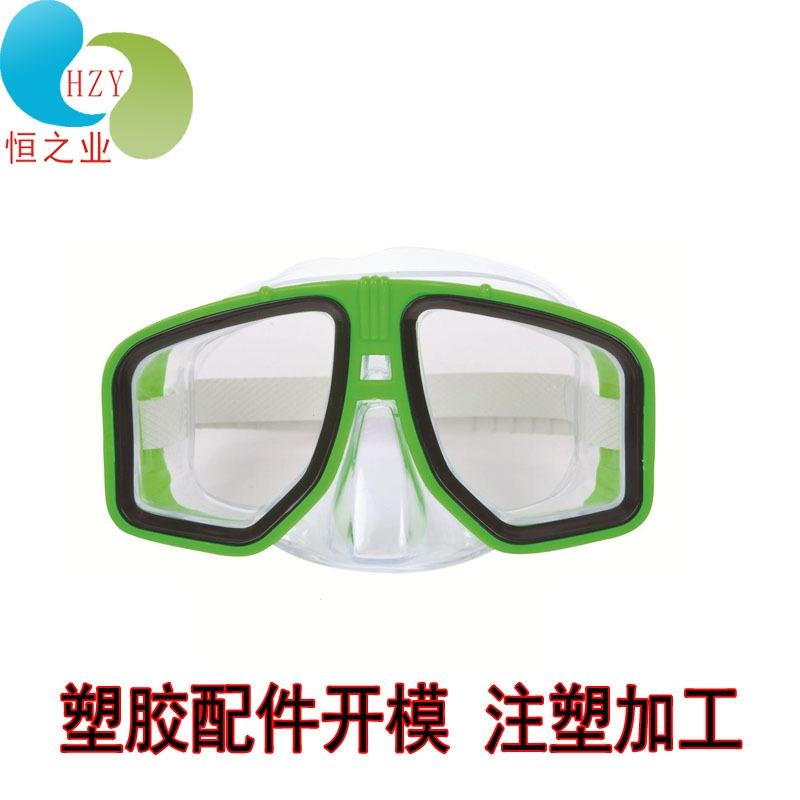 东莞儿童潜水眼镜塑胶配件注塑加工 开模注塑潜水面罩塑料配件 (4).jpg
