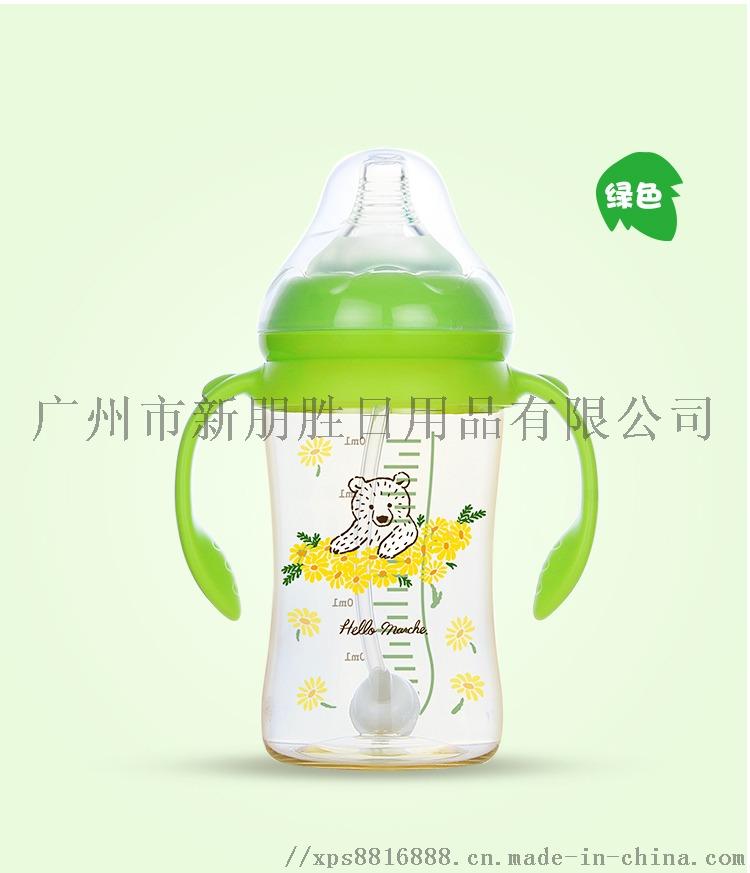 PPSU奶瓶--240ml_13.jpg