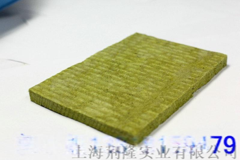 岩棉板 (80).JPG