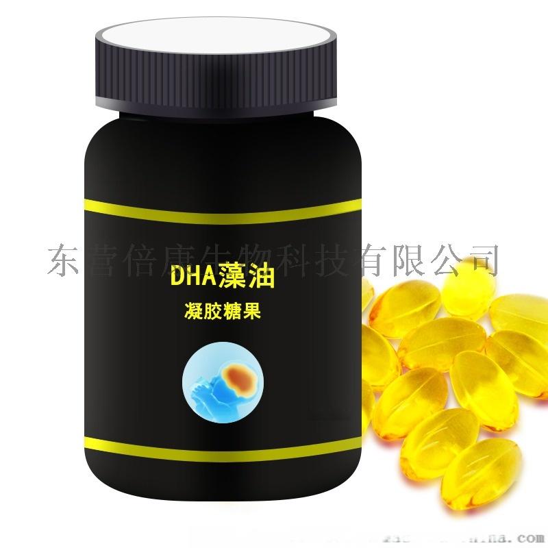 DHA藻油凝胶糖果2.jpg