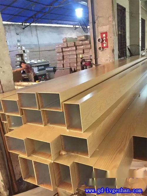 佛山铝方通厂家 木纹铝方通生产商