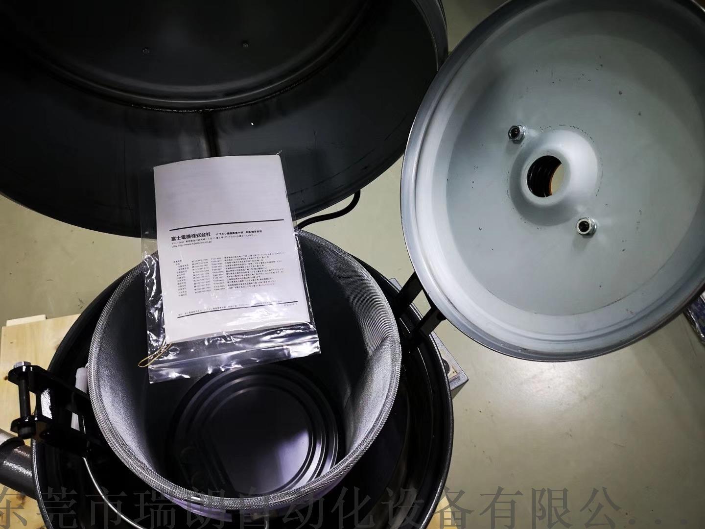 五金脱油机,铁销甩油处理系统,铜渣甩油机801614735