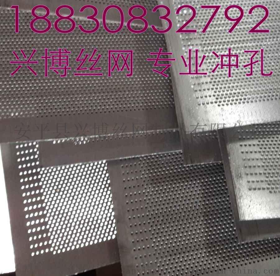 不锈钢装饰孔板冲孔网筛网板41777872