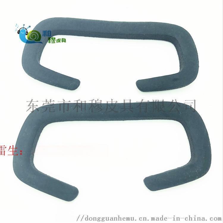 天鹅绒睡眠按摩衬垫热压眼罩海绵包边3D眼镜海绵罩71345622
