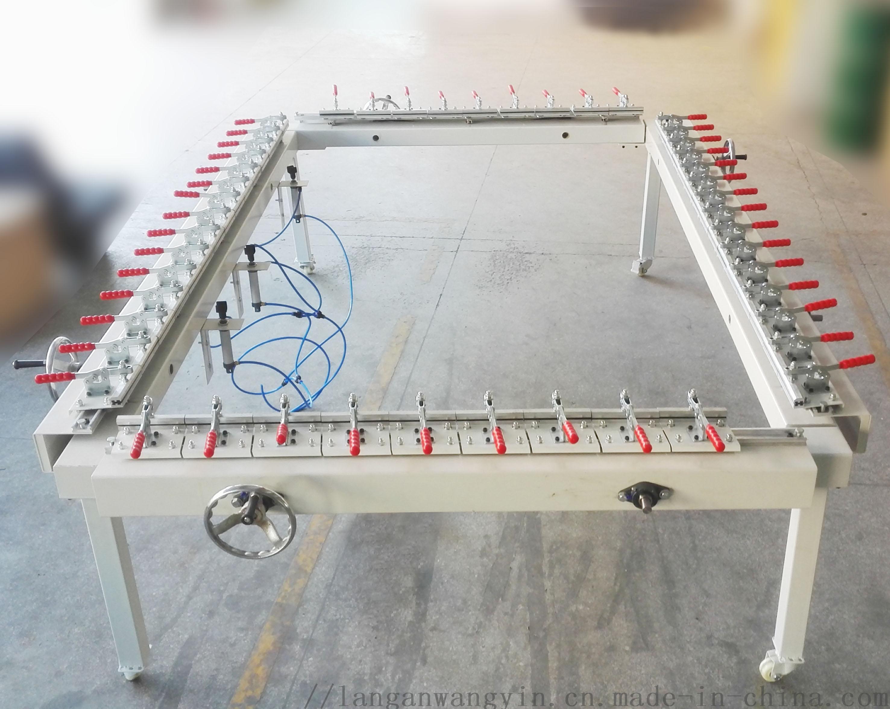 拉网机 机械式单夹3.jpg
