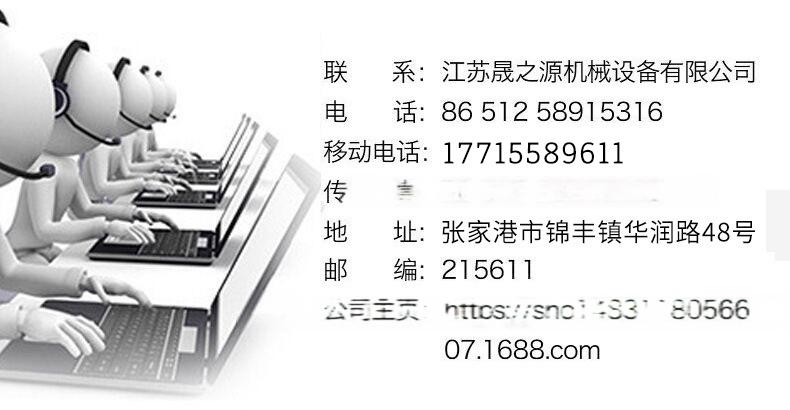 型材噴塗線懸掛式流水線塗裝生產線噴塗固化爐92000485