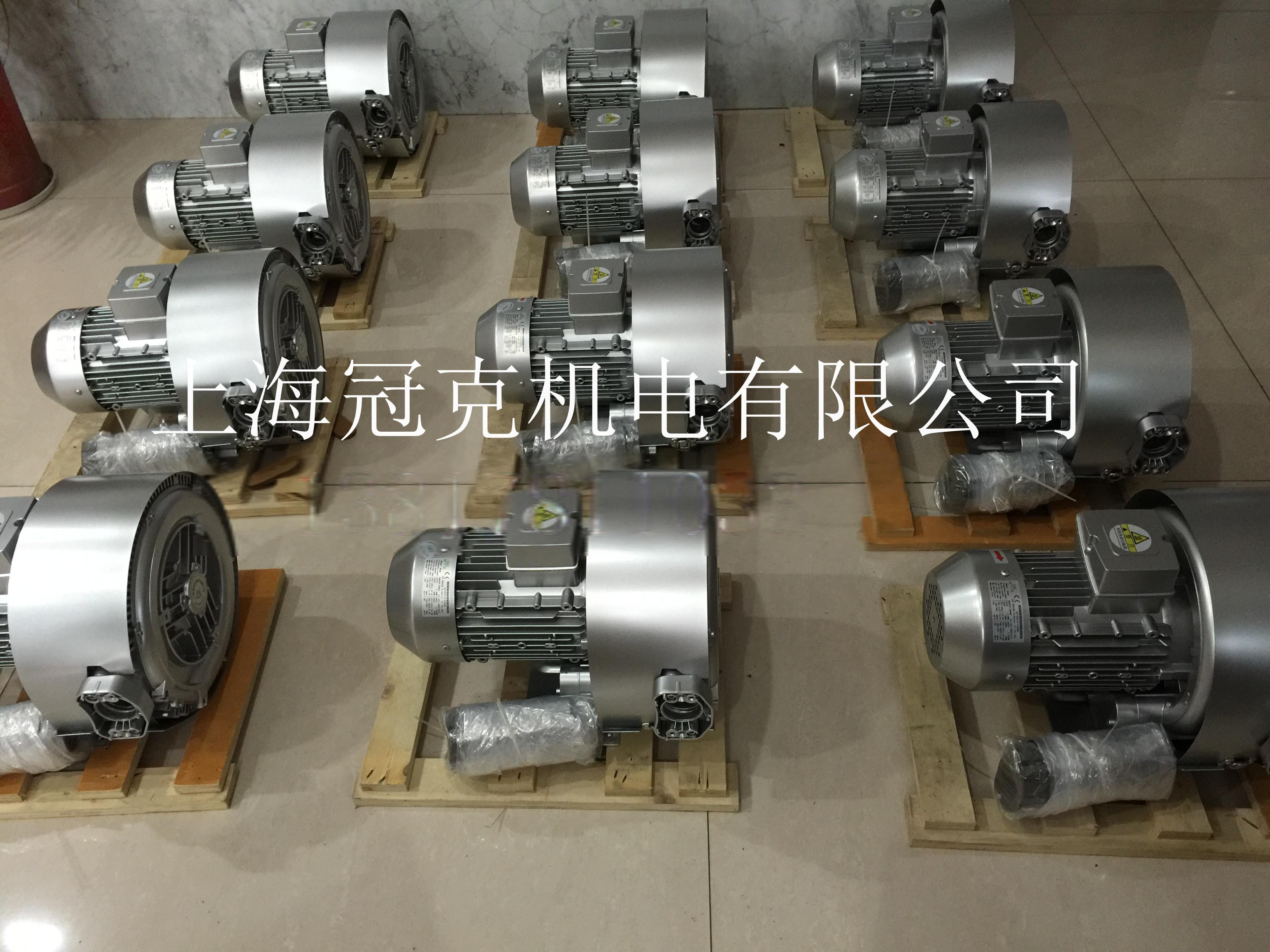 风贝克漩涡气泵57.jpg