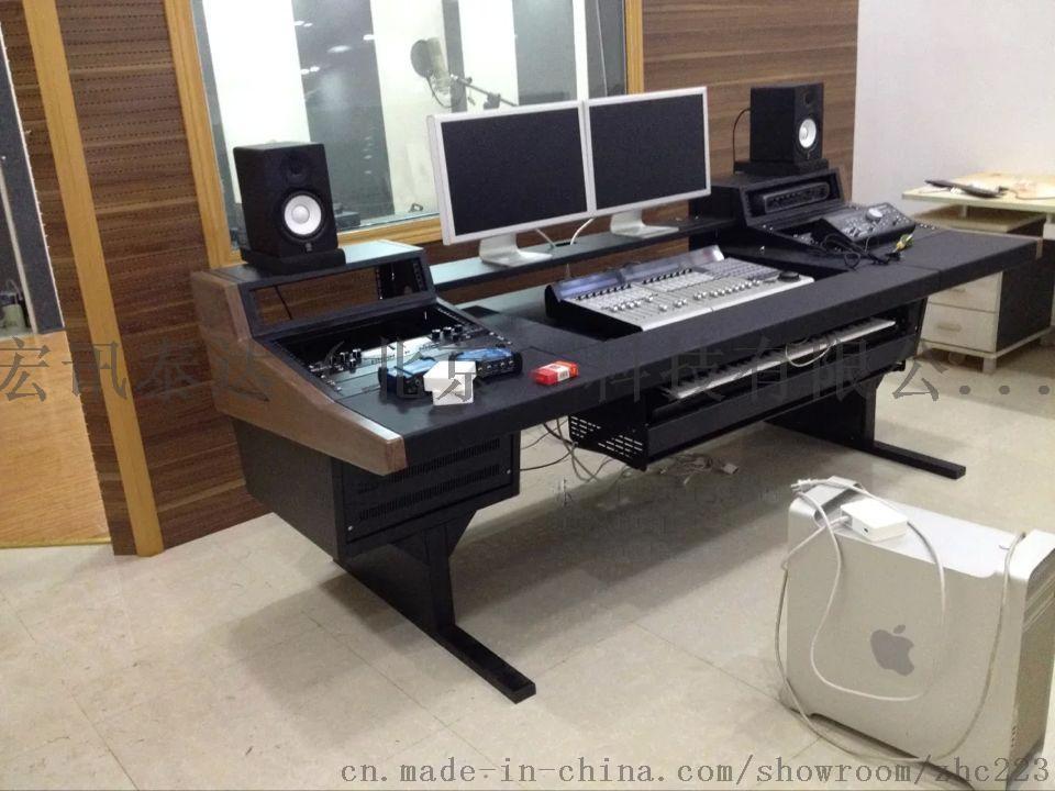 上海录音棚工作台,私人订制770756155