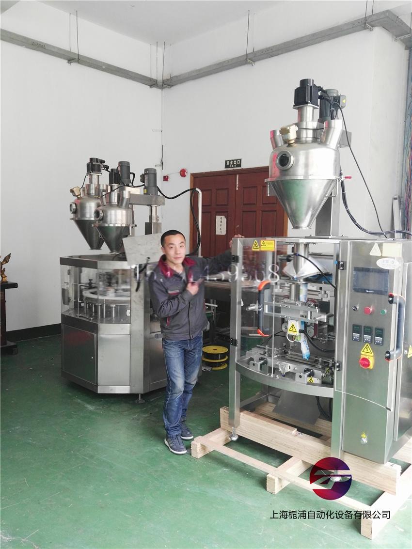 25kg粉末包装机,自动粉末包装机,粉末包装机41034292