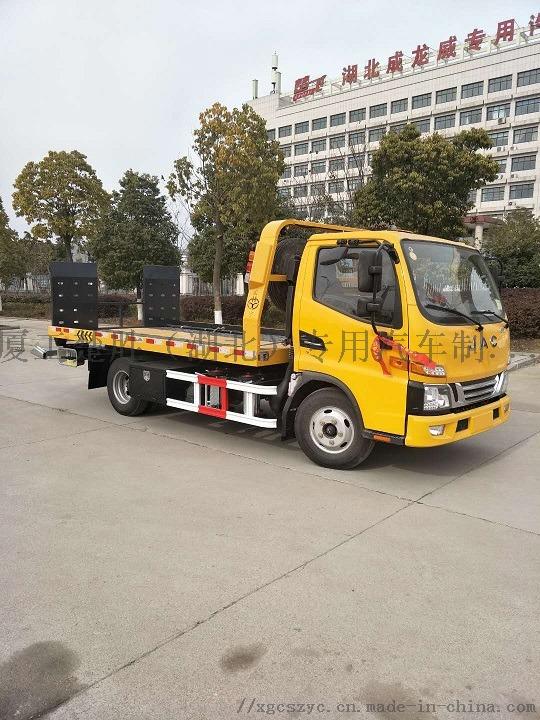 江淮藍牌救援車平板拖車修理廠專用769913122