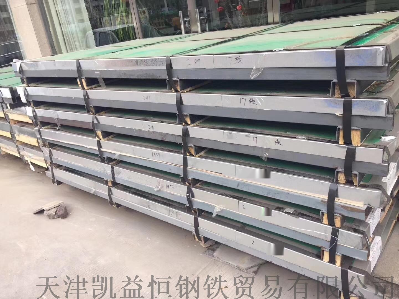 n08904不锈钢板规格904L不锈钢板报价813356205