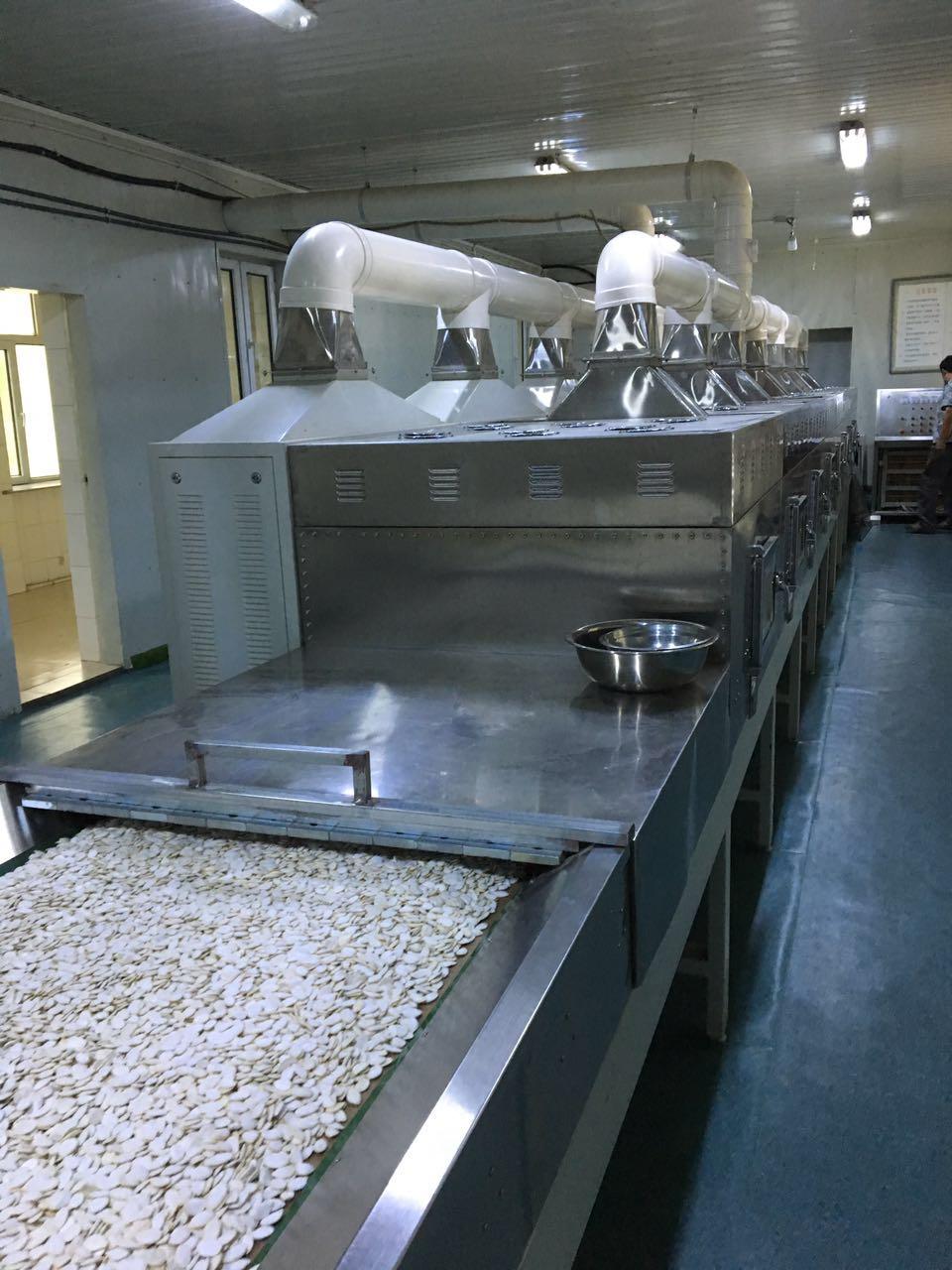 微波南瓜子烘焙设备、瓜子烘焙设备、微波烘焙机61998775