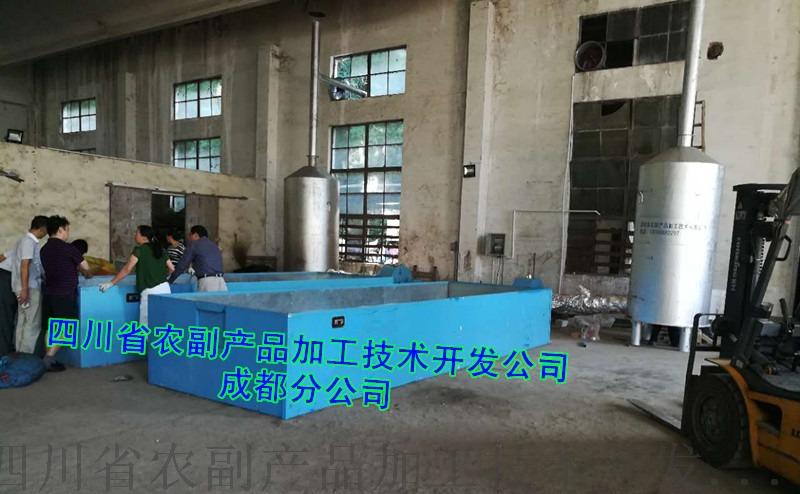 重楼烘干机(木山4型)81322652
