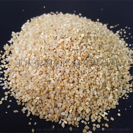 海砂2-4mm
