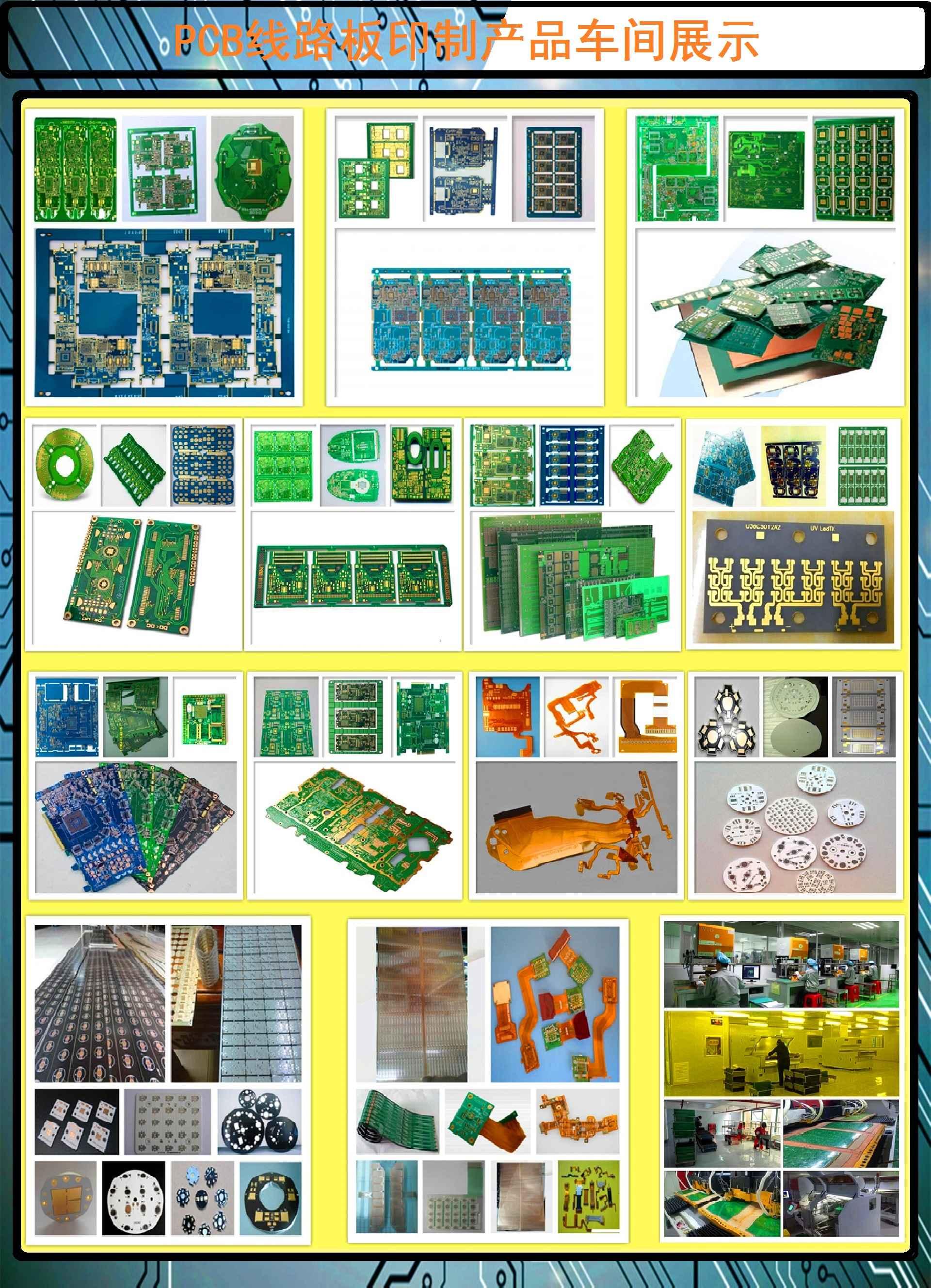 PCBA焊接 SMT焊接 插件焊接 波峰焊接91568285