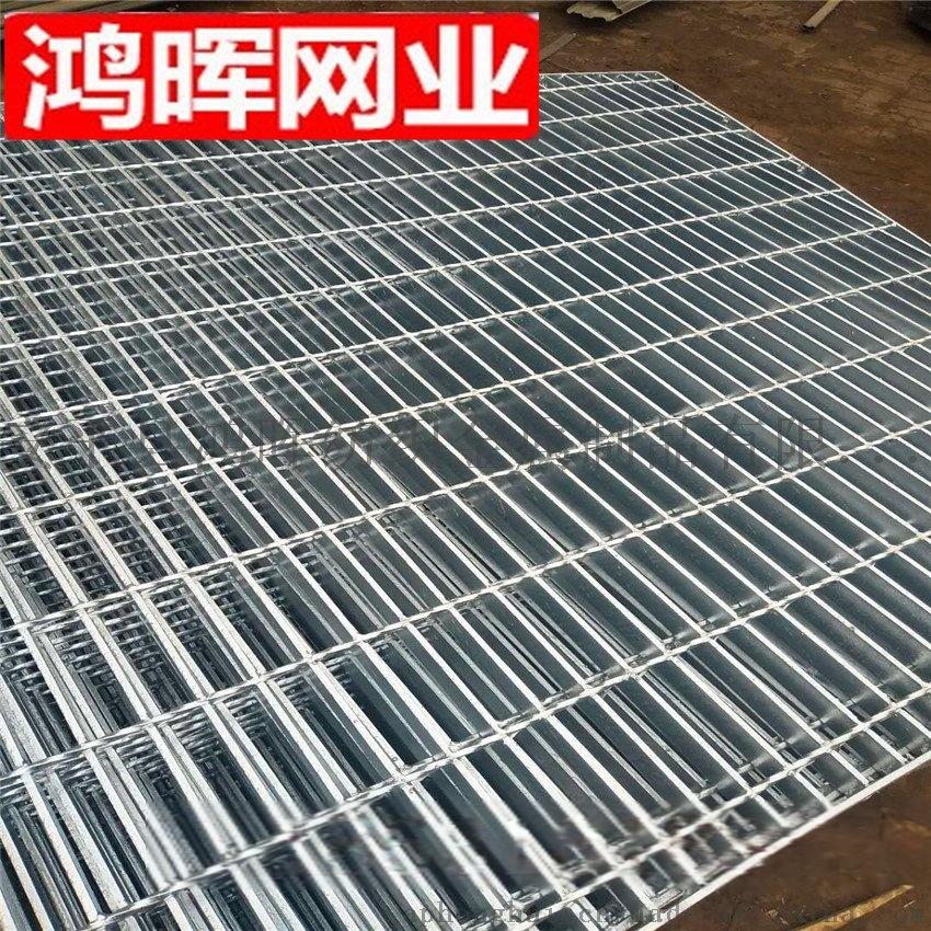 Q235鸿晖324/30/100热镀锌平台钢格板42099752