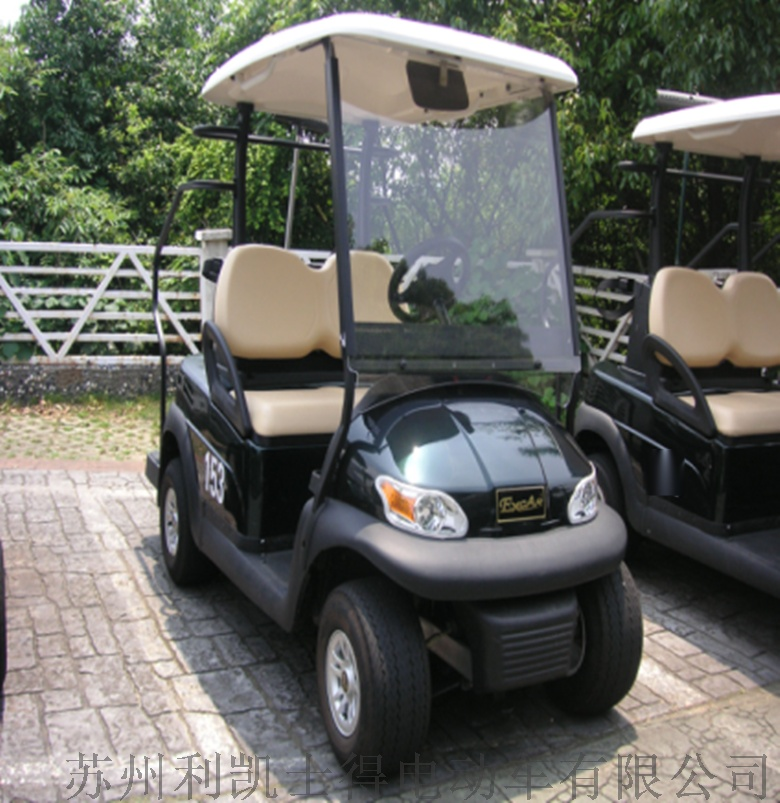 兩座高爾夫黑色_副本.png