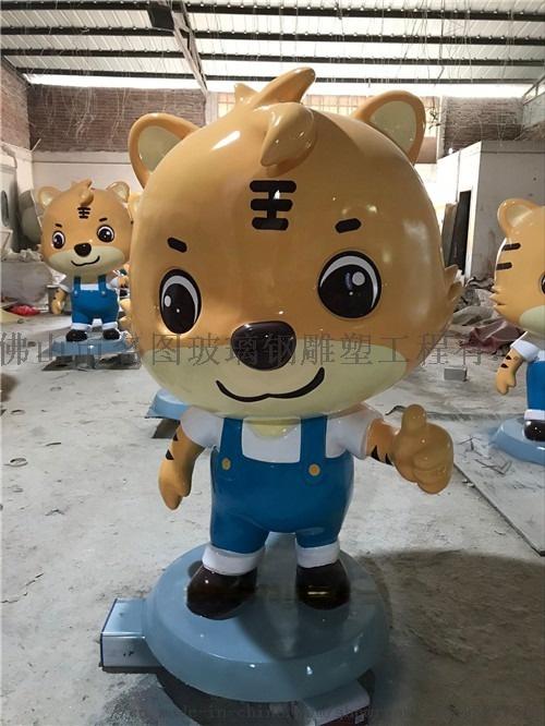 豬年吉祥物系列玻璃鋼卡通豬雕塑,大型玻璃鋼89386025