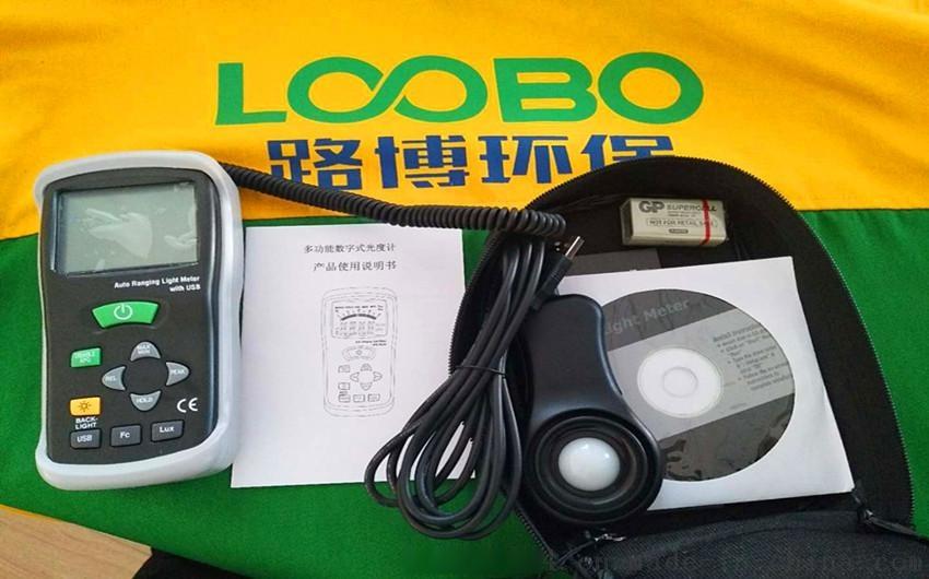 照度計、LB-1309數位式照度計 (4).jpg